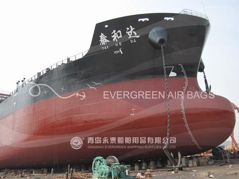 Cargo Ship Launching